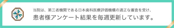 市 コロナ 者 福津 感染
